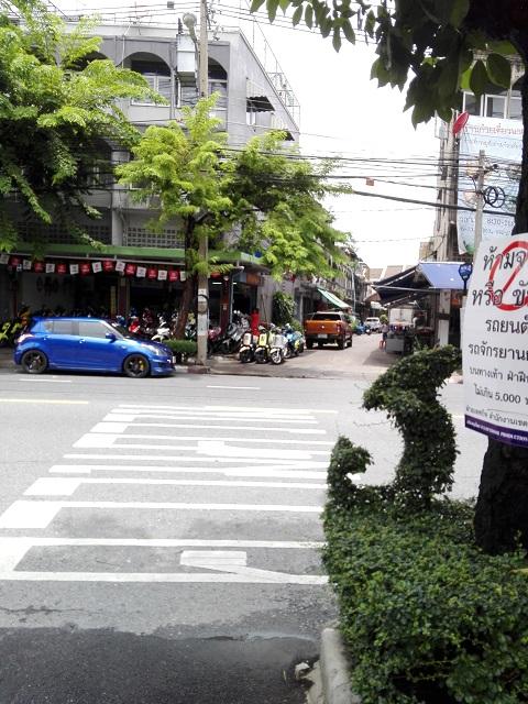 ประสบการณ์กรุงเทพฯ – Pras̄bkārṇ̒ krungtheph – Bangkok erleben